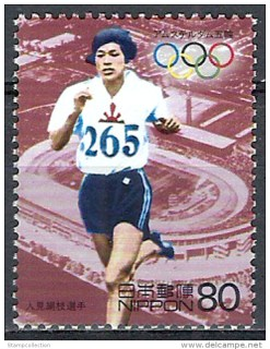 Hitomi Kinue stamp