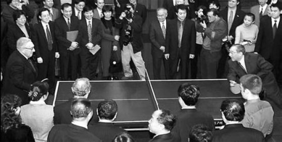 kissinger-and-vice-premier-ki-lanqing-30-years-after-opening-china