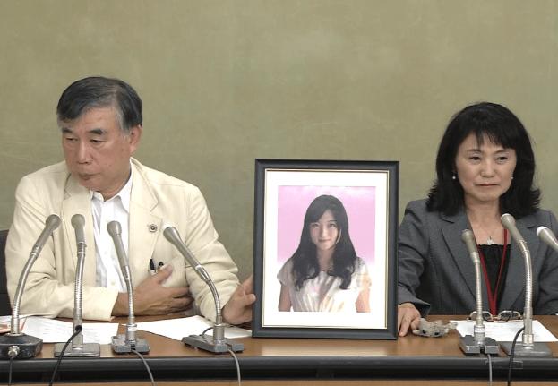 matsuri-takahashi-and-parents