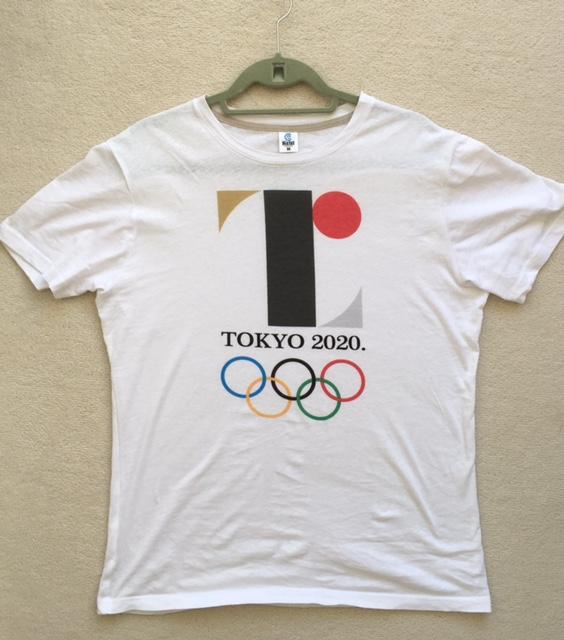 plagiarized-tokyo-2020-logo-tshirt