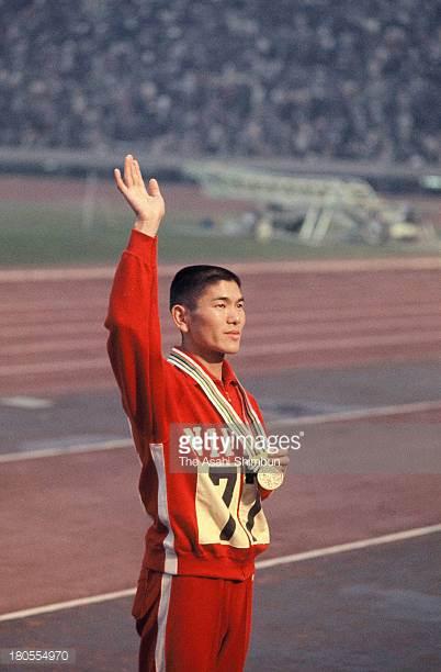 Kokichi Tsuburaya and his bronze medal