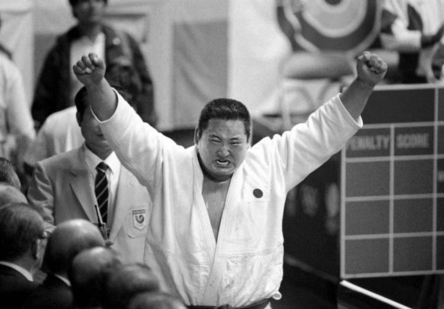 Yasuhiro Yamashita overcome 3