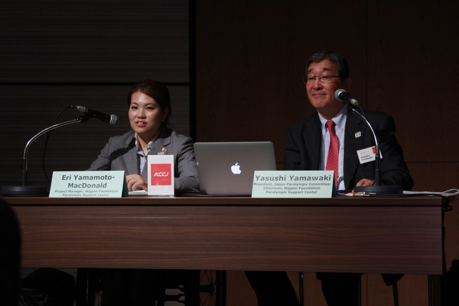 Eri Yamamoto and Yamawaki
