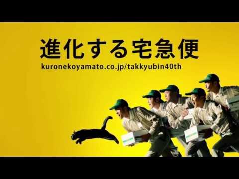 Kuro Neko Shinka