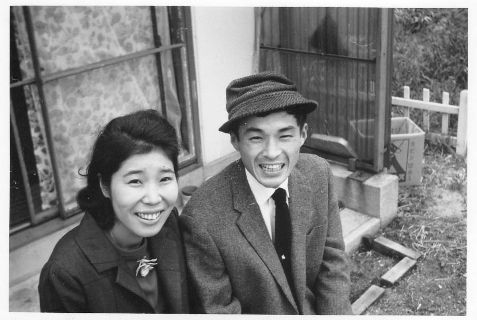 Eiko and Mikio 1