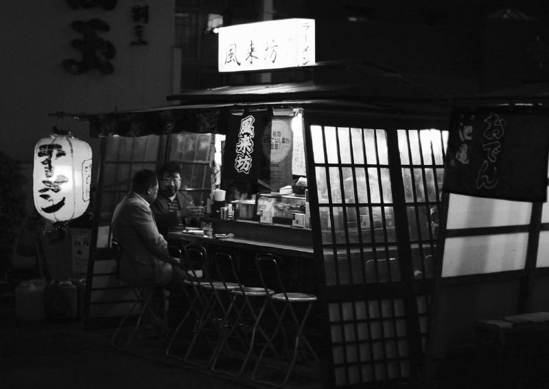 ramen oden yatai black and white