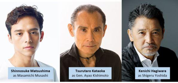 Shinnosuke Matsushima Tsurutaro Kataoka Kenichi Hagiwara