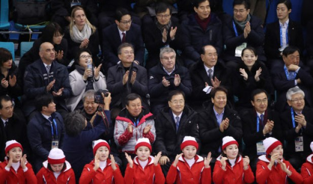 Dignitaries at the Womens Ice Hockey match between Korea and Switzerland