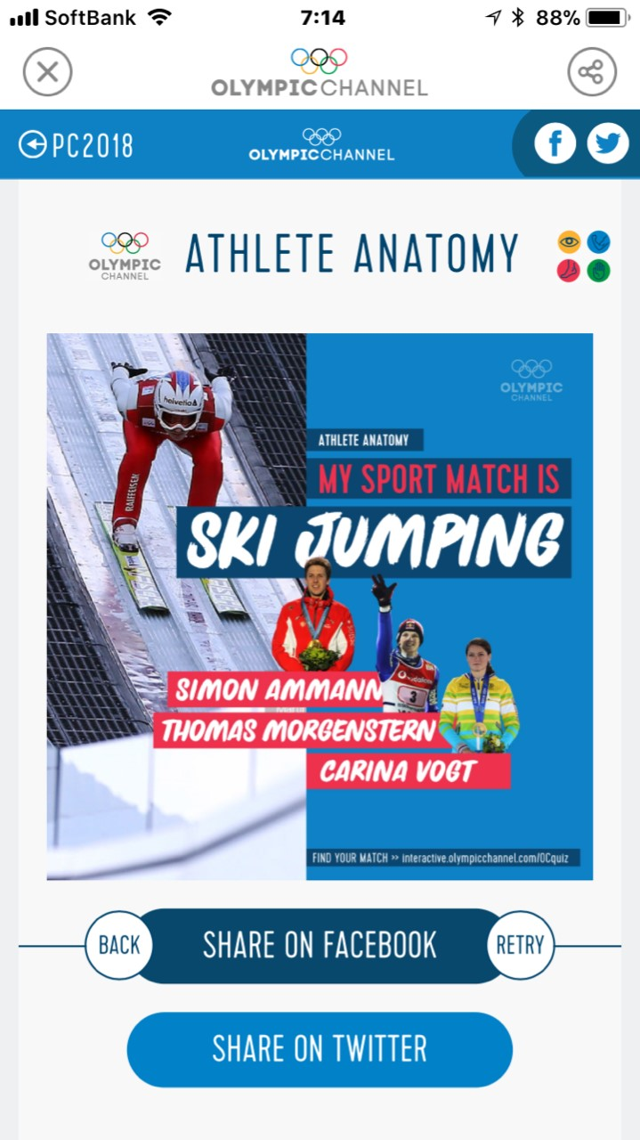 Olympic Channel My sport match is ski jumping