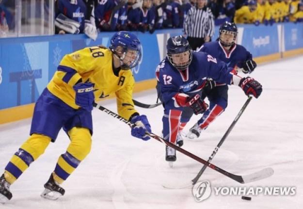 Women's Ice Hockey_Sweden vs Korea 1
