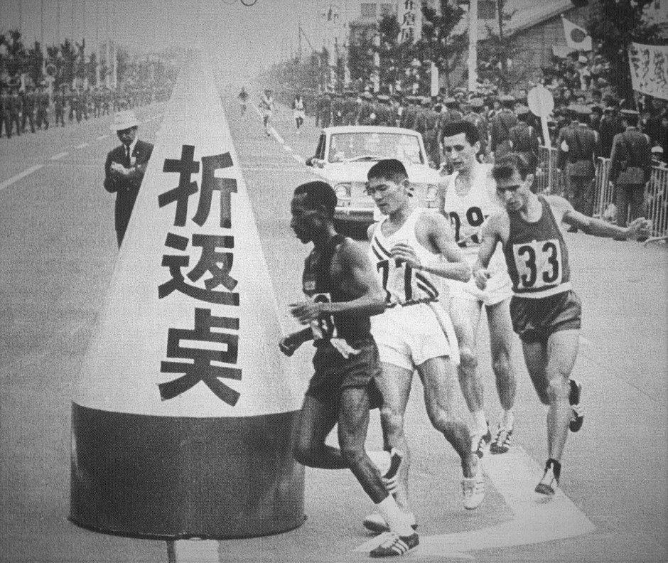 Marathon turning point