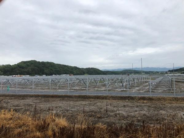 Solar Panels Over Rice Fields 7