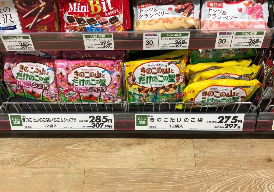 Meiji 4