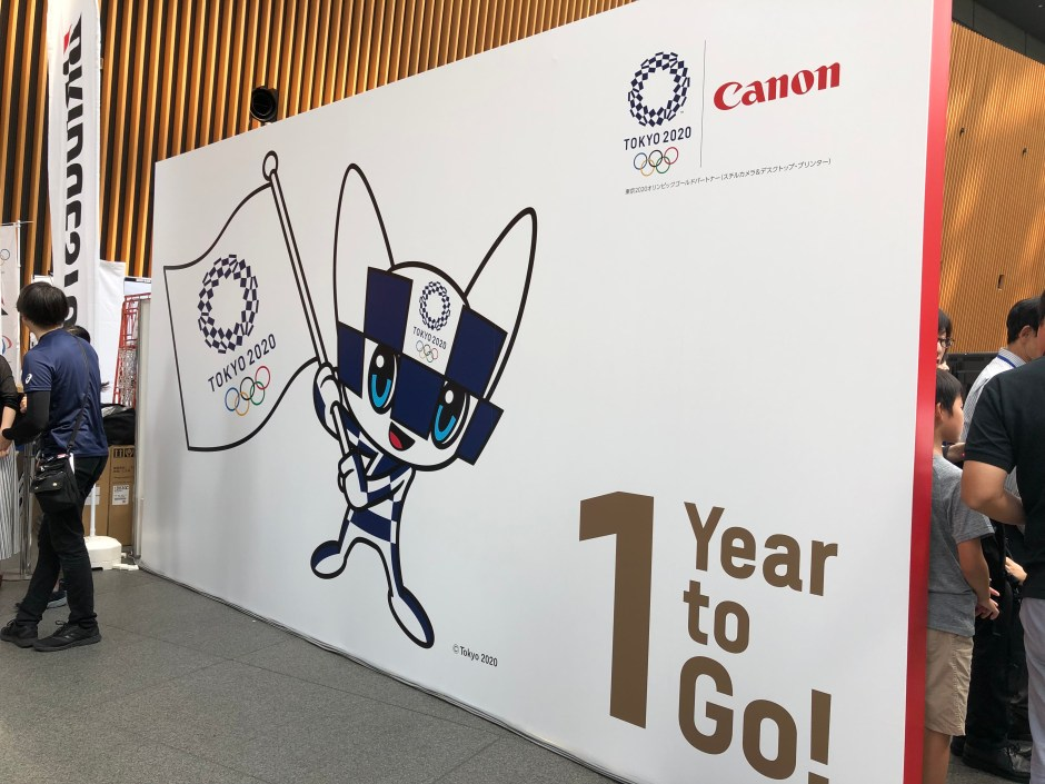 Tokyo2020 1 Year to Go signage