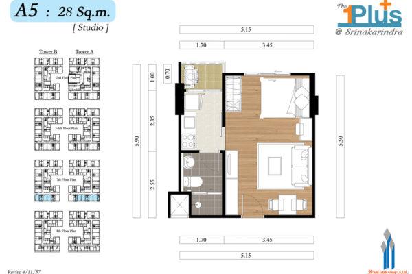 The1Plus2-A5-28-Studio