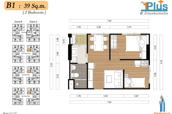 The1Plus2-B1-39-2Bed