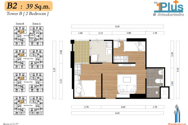 The1Plus2-B2-B-39-2Bed