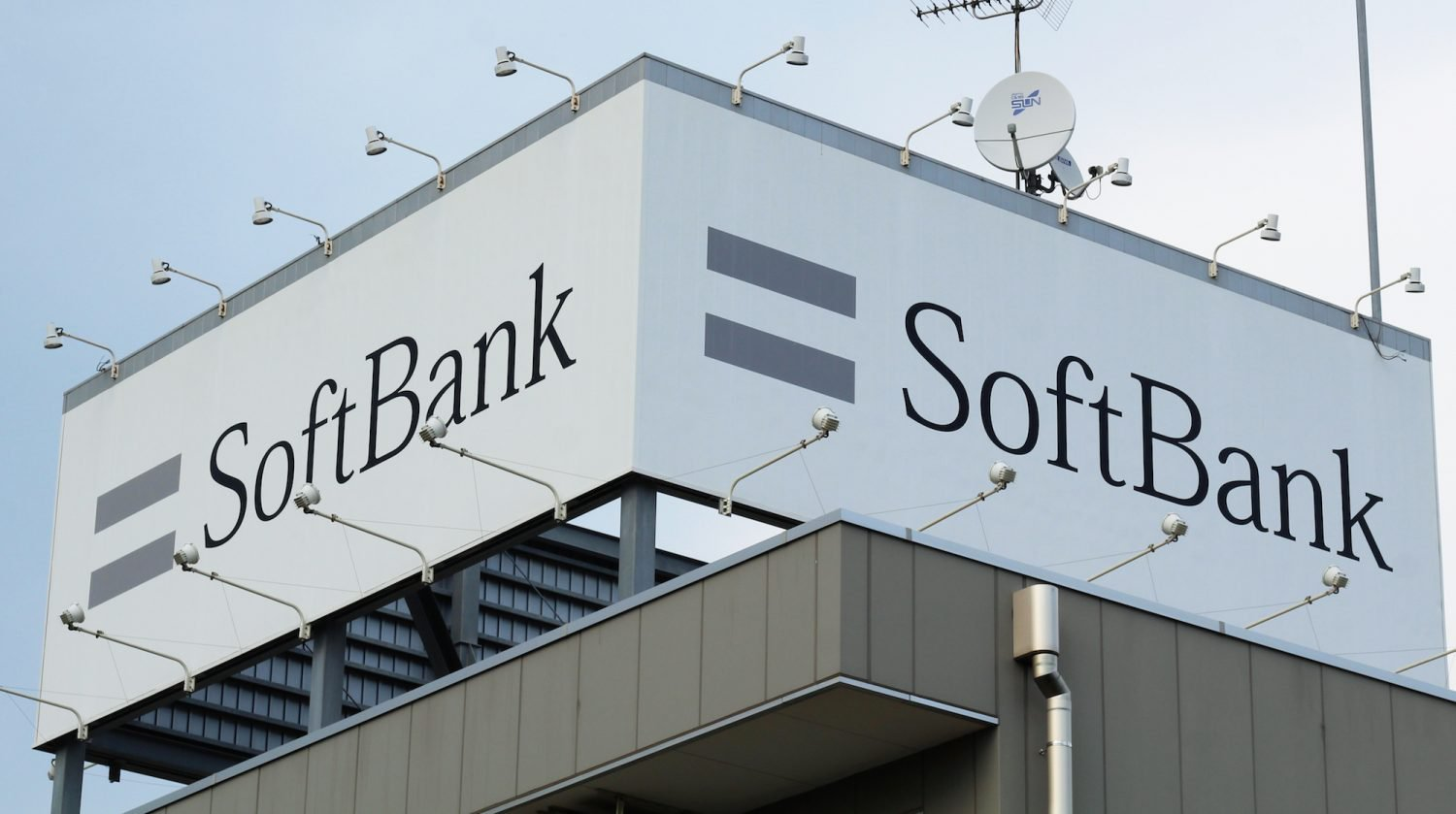 Softbank builds blockchain platform enabling global payments on mobiles