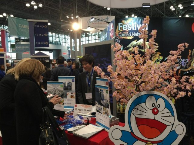 Is Japan one of your bucket list travel ideas. Learn more at a travel show.