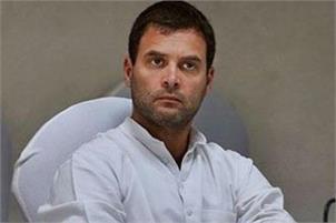 Rahul Gandhi-9 pti