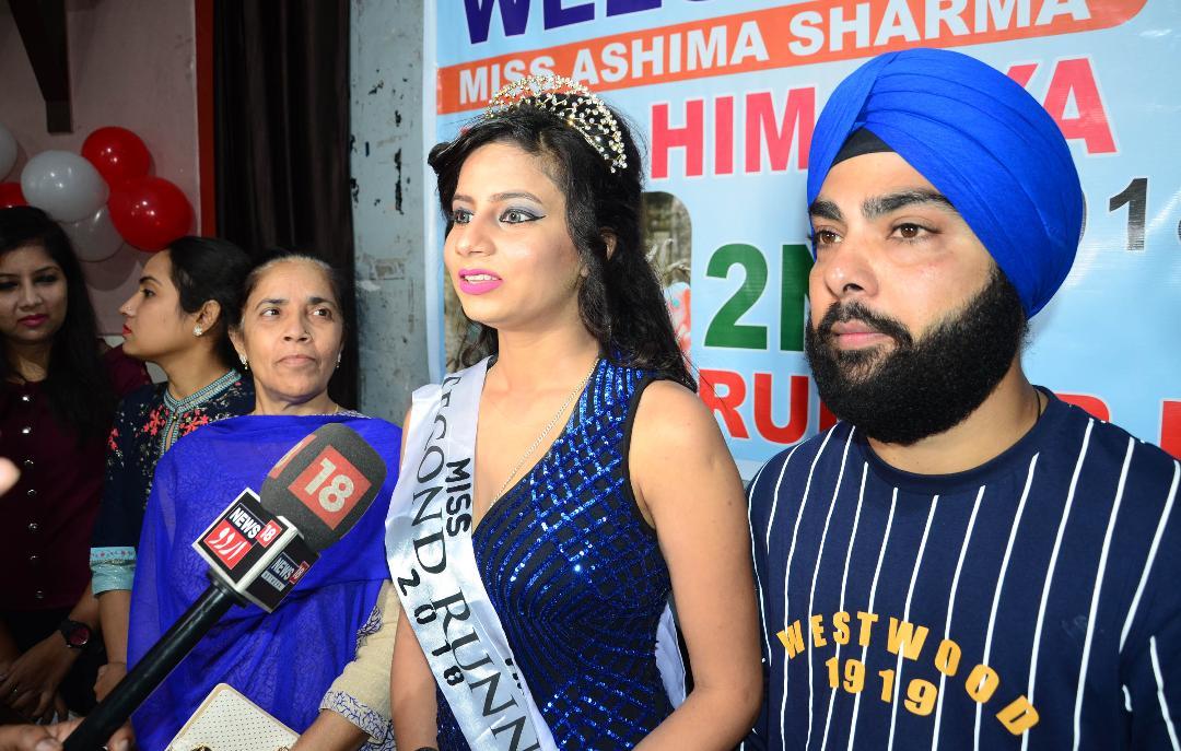 miss himalaya ashima sharma - open veiw