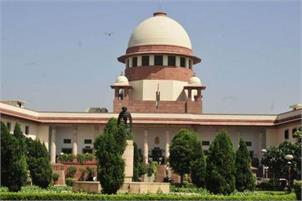 SC refuses to stay amendments to SC/ST Act- PTI