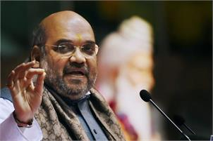 Illegal migrants are SP, BSP vote bank: Shah