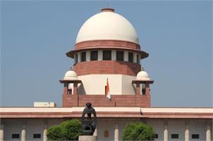 SC reserves verdict on pleas seeking review of its Sabarimala verdict