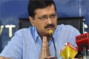Defeat Modi or else he will be prime minister for ever: Kejriwal