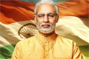 PM Modi Biopic: SC refuses urgent listing on plea seeking stay on film's release