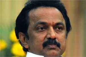 DMK, if voted to power, will probe mystery over Jaya's death: Stalin