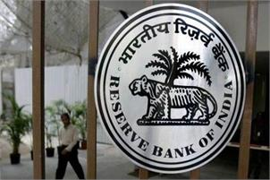 RBI imposes Rs 1 lakh penalty on Lucknow-based co-op bank
