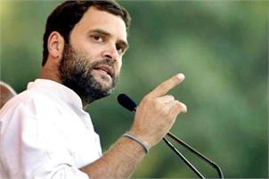 BJP's poll manifesto voice of an isolated man: Rahul