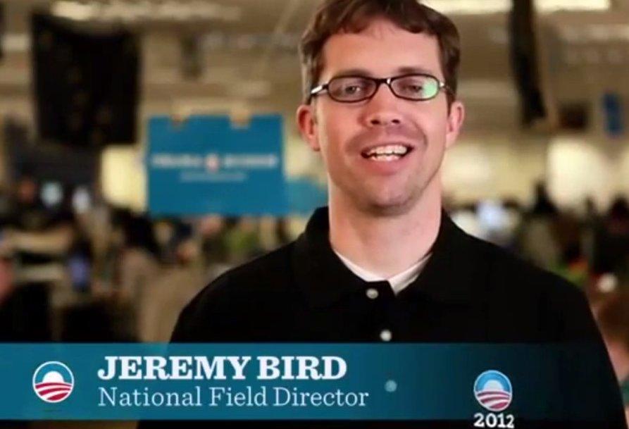 Campaign Field Director Cover Letter
