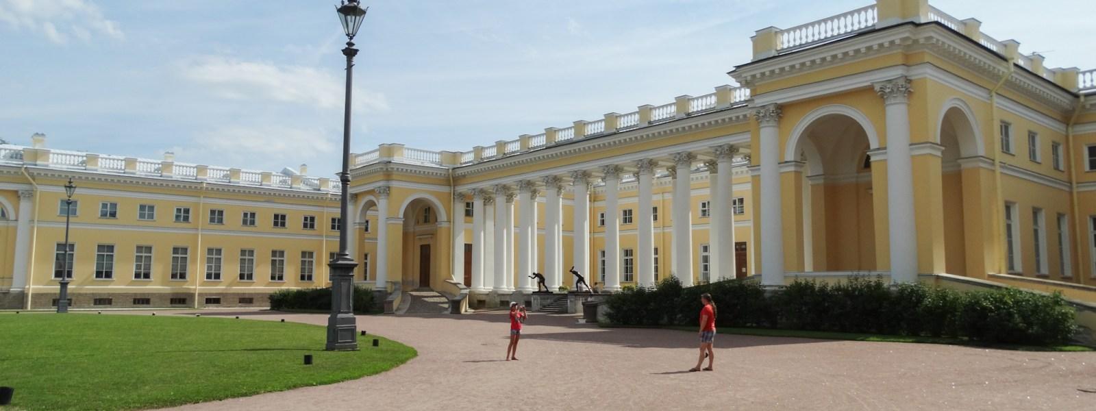 Het Alexanderpaleis: Sint-Petersburg off the beaten track