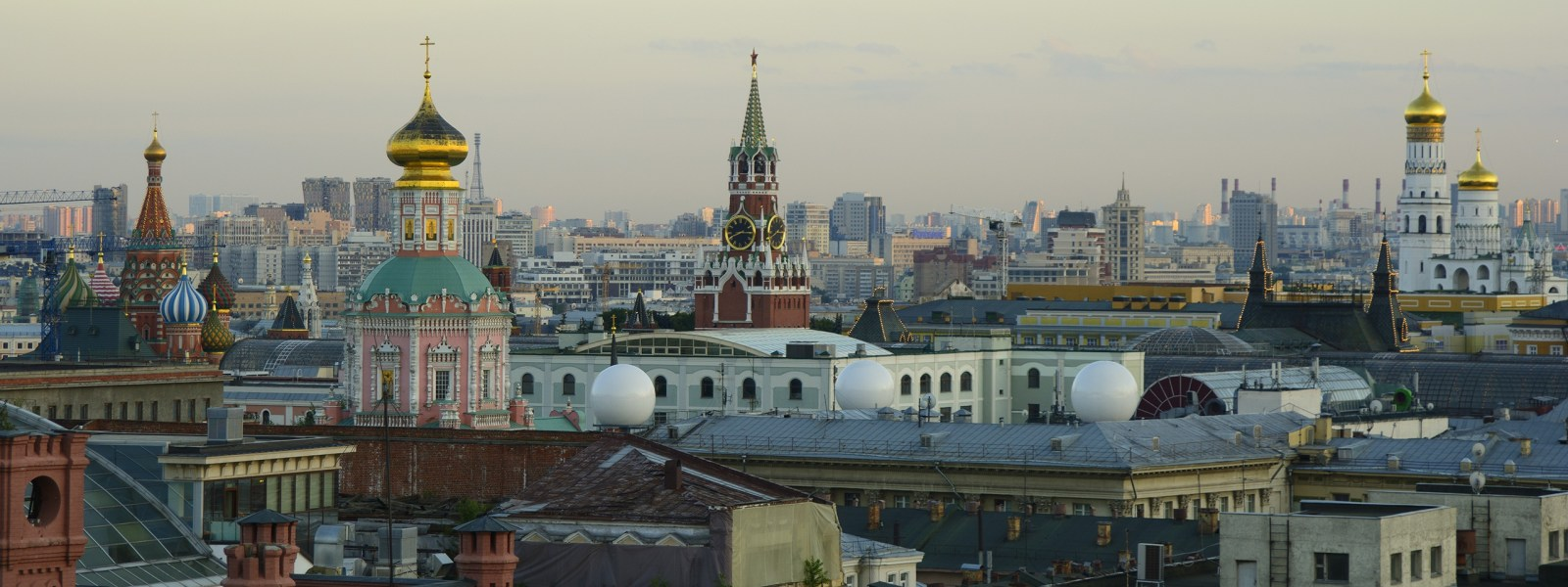 The best hotels and hostels in Moscow