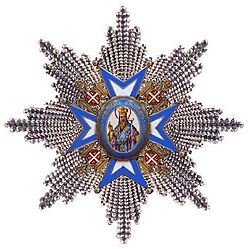 Order of St Sava