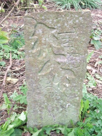 carvings Happy Valley 1 Bell