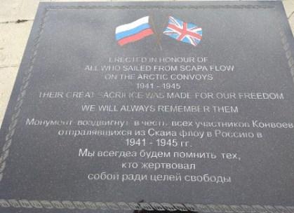 Arctic Convoy memorial Hoy