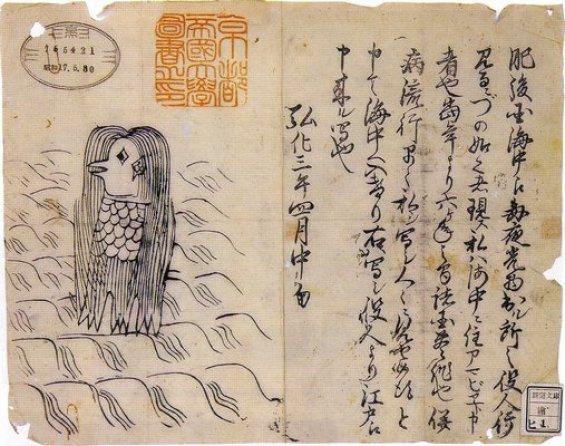 Amabie Japanese Mythical creature