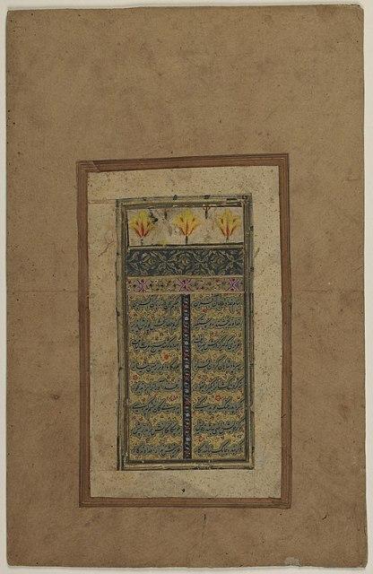 Sadi Persian poet