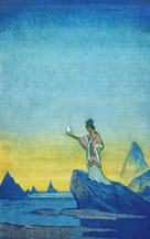 """Nicholas Roerich -""""Agnifire"""""""