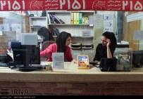 Tehran, Iran - Veterinary Hospital in Tehran 02