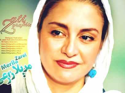 Awarded Iranian Actress Merila Zarei 2