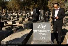 monument-in-tehran-for-jewish-martyrs-of-iraq-iran-war-7