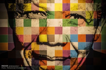 Tehran, Iran - Tehran, Poster Exhibition 'Nelson Mandela, the Liberty Pigeon' 00