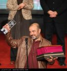 Iran Fajr Film Festival 2015 winners - Best Main Role Actor - Saeed Aghakhani for 'The Long Farewell'