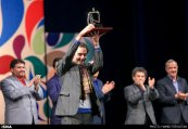 Iran Fajr Music Festival - 20150221 - 06