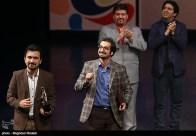 Iran Fajr Music Festival - 20150221 - 27