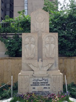 Armenian Genocide Memorial in Tehran, Iran (dedication date Apr 24, 1973) Photo: thewanderingscot.com